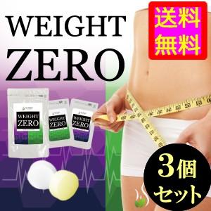 ●送料無料☆朝専用と夜専用2種類のダイエットサ...