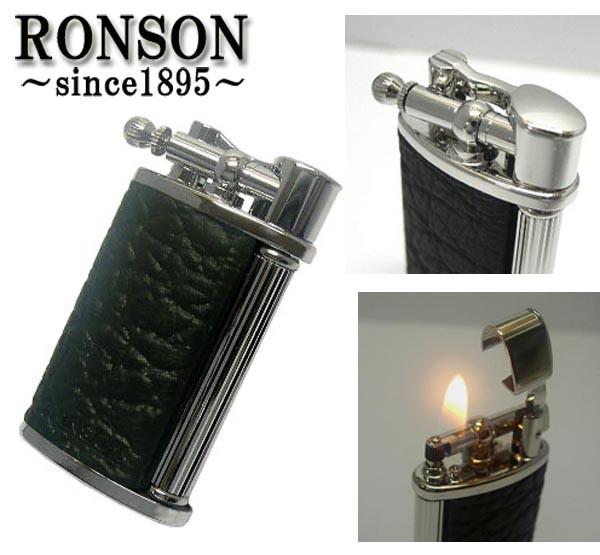 送料140円〜RONSON(ロンソン)Classic 23-0004(牛...