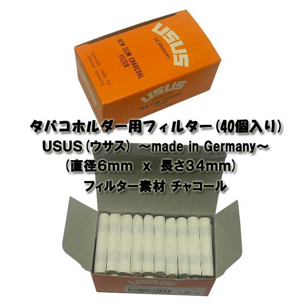 送料220円〜新品正規品 USUS(ウサス)タバコホルダ...
