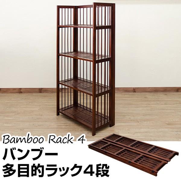 送料無料◆アジアンバンブーシリーズ★バンブー多...