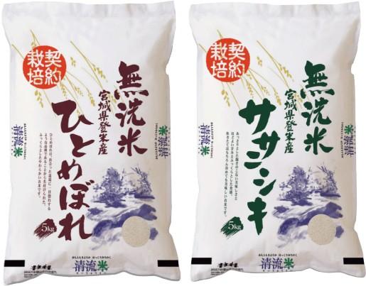 プレミアムな食べ比べ【出荷当日精米】【送料無料...