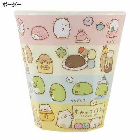 ◆すみっコぐらし[メラミンカップ]/4th(ボーダー...