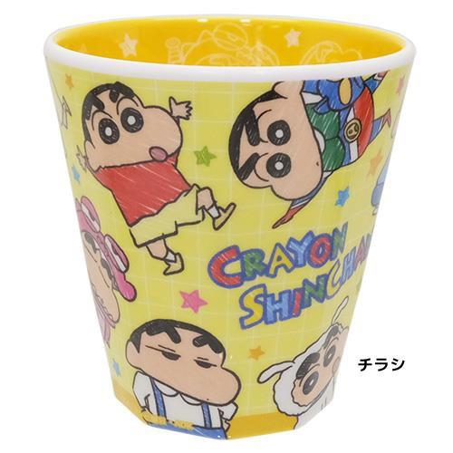 ◆クレヨンしんちゃん Wプリント メラミンコップ/...