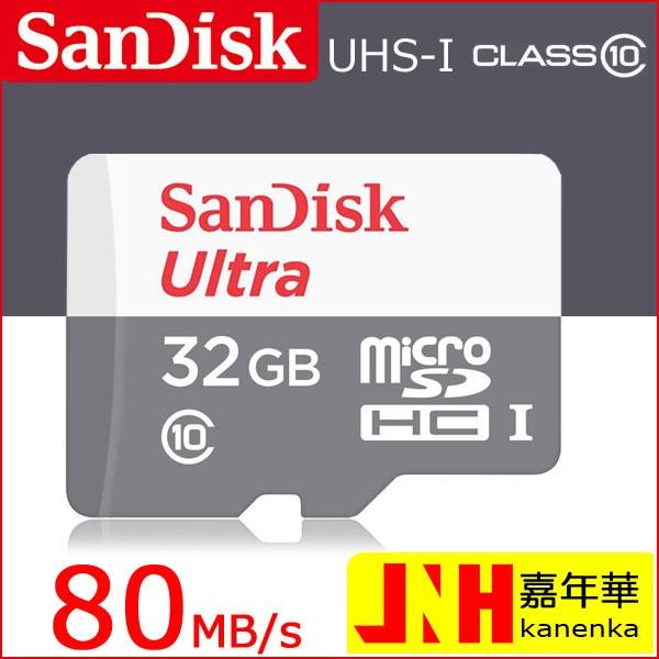 送料無料 マイクロSD microSDHC 32GB 80MB/s SanDisk サンディスク Ultra UHS-1 CLASS10 海外向けパッケージ品