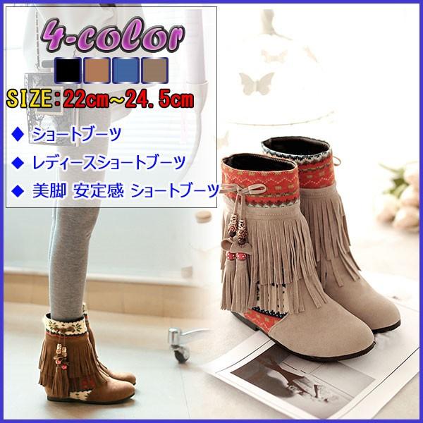 ブーツ 厚底 厚底シューズ 小さいサイズ靴 パンプ...
