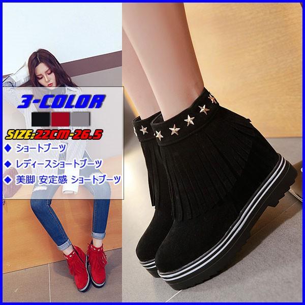 小さいサイズ靴 ブーツ 厚底 小さいサイズ ヒール...