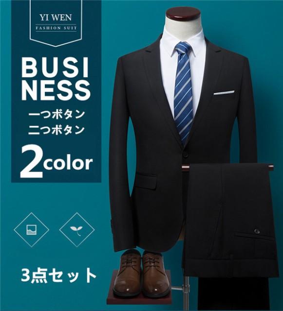 送料無料 スーツ  スタイリッシュスーツ  メンズ...