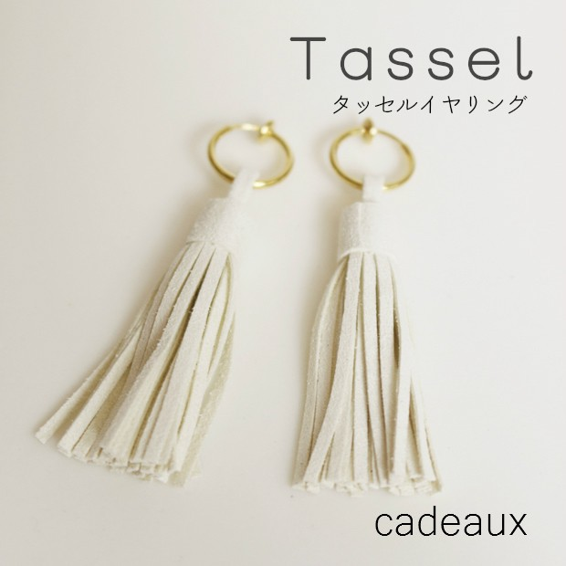 【cadeaux】アクセサリー*タッセル*イヤリング...