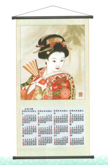高級ゴブラン織り暦(カレンダー) Lサイズ  美人...