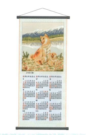 高級ゴブラン織り暦(カレンダー) Sサイズ 信頼(...