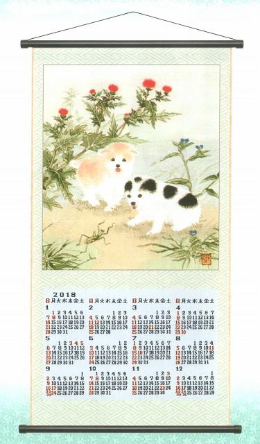 高級ゴブラン織り暦(カレンダー) 特L 金糸使用...