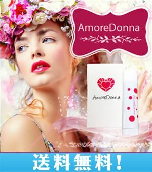 【送料無料】AmoreDonna アモーレドンナ/スティッ...