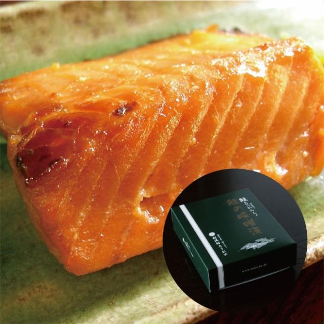 鮭ものがたり(鮭の味噌漬 2切)