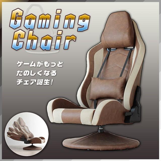 【送料無料】ゲーミングチェア クッション付き リ...