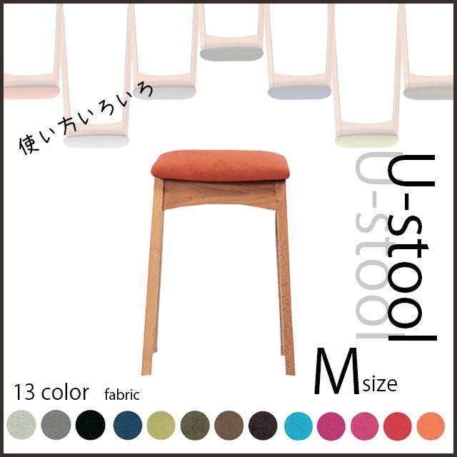 【送料無料】スツール M 全13色 1脚 ダイニング...