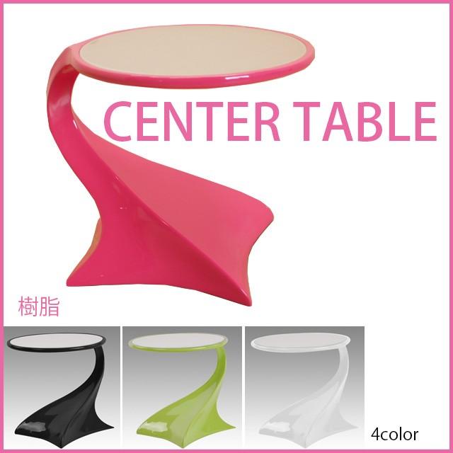 【送料無料】サイドテーブル 選べる4色 ガラステ...