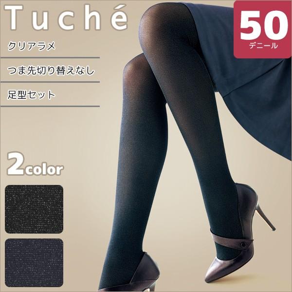Tuche トゥシェ クリアラメタイツ 50デニール グ...