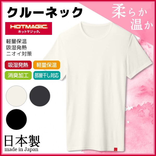 HOTMAGIC ホットマジック クルーネックTシャツ グ...