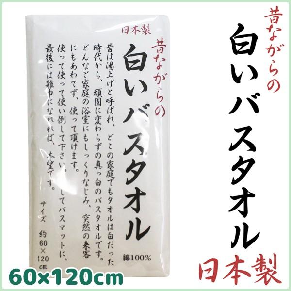 林タオル パックシリーズ バスタオル BX061100