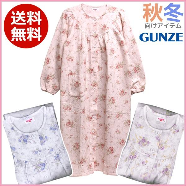 GUNZE グンゼ 日本製 レディース長袖ネグリジェ