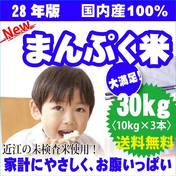 【送料無料※北海道・沖縄を除く】財布にやさしく...