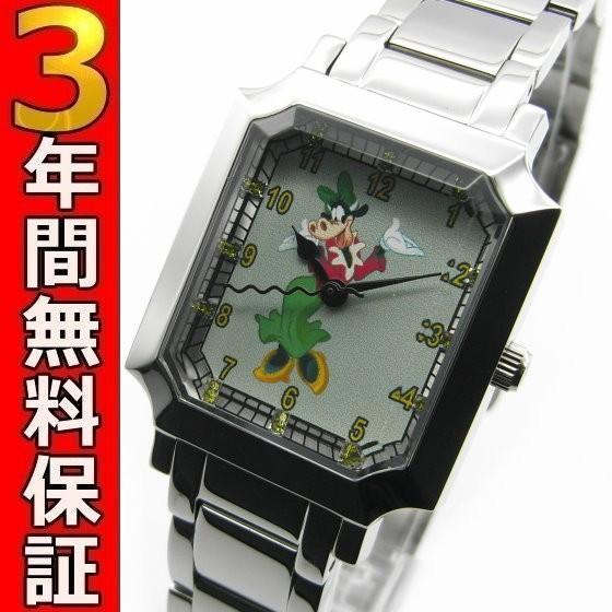 即納可 ディズニー 腕時計 クララベル MC-1612-CL...