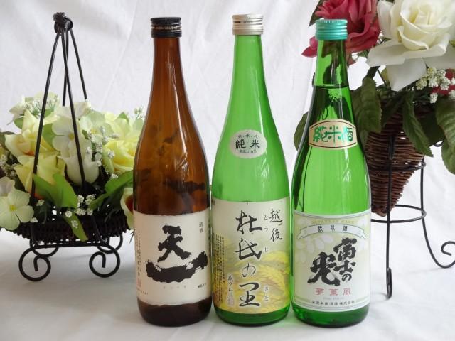 じざけや限定 『送料無料』厳選蔵元日本酒セット...