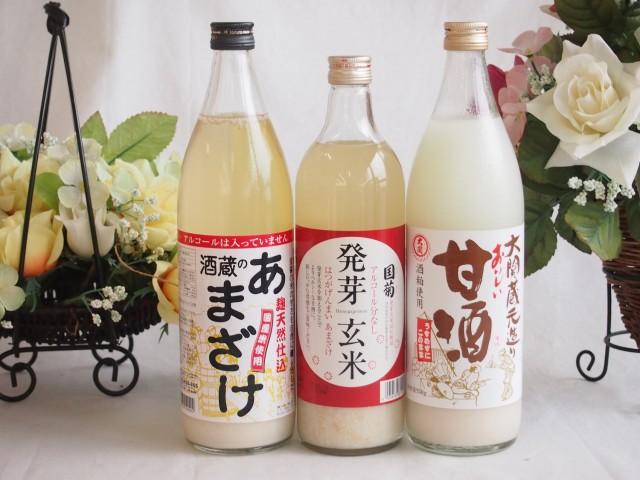 話題の国産豪華甘酒3本セット(国菊発芽玄米甘酒90...
