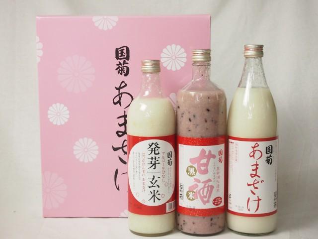 国菊甘酒ギフトボックス付 国産ノンアルコール豪...