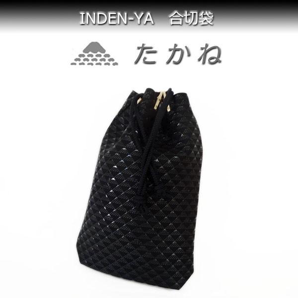 【即納】今だけ送料無料!和物手提げ袋/印