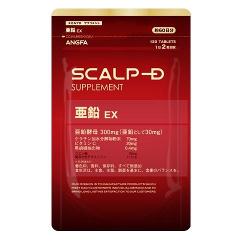 【亜鉛】スカルプD サプリメント 亜鉛EX