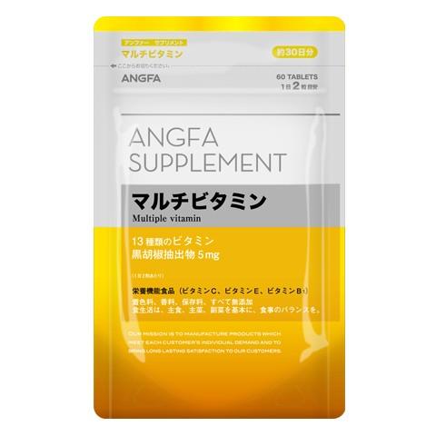 【マルチビタミン】アンファー サプリメント マ...