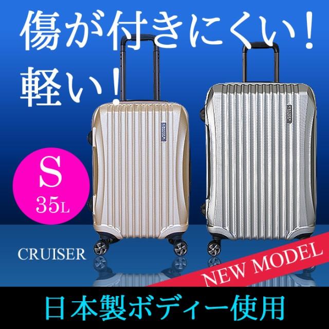 スーツケース キャリーケース キャリーバッグ ス...