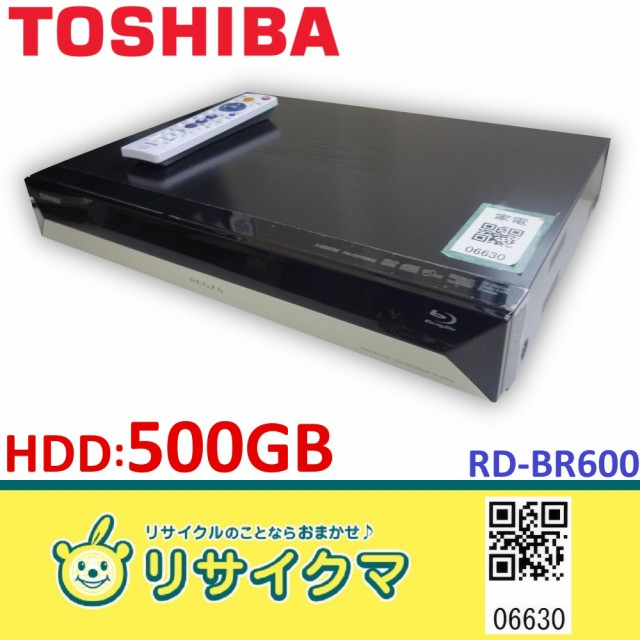 M▽東芝 HDD&ブルーレイディスクレコーダー 2011...