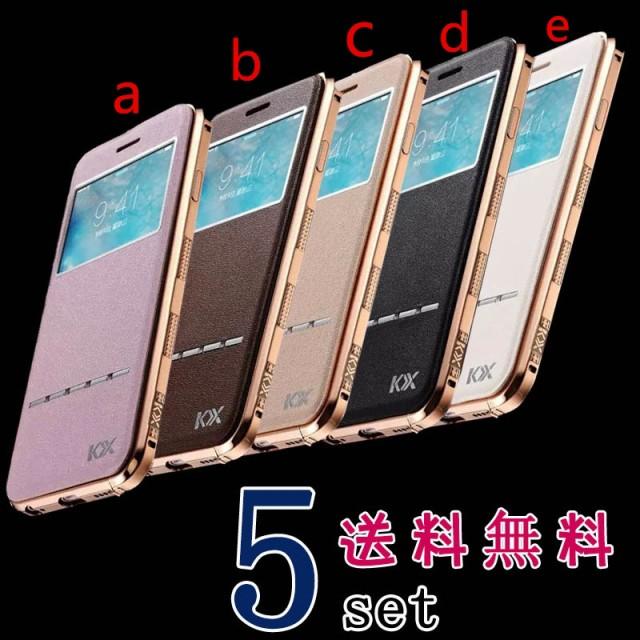 iPhone7 iPhone7PlusiPhone6s ケース 手帳型 携帯...