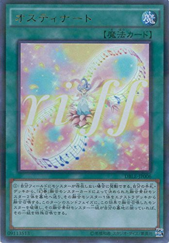 遊戯王 DBLE-JP006 オスティナート (ウルトラレア...