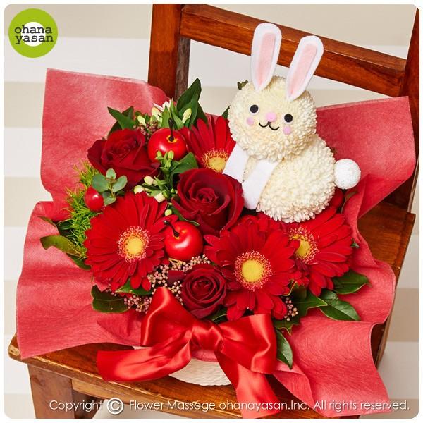 『赤の花うさぎ♪』/ポイント10%/お誕生日プレゼ...