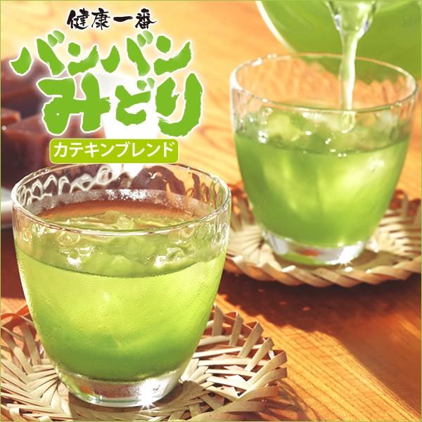健康一番 バンバンみどり ポット用40個入【緑茶/...