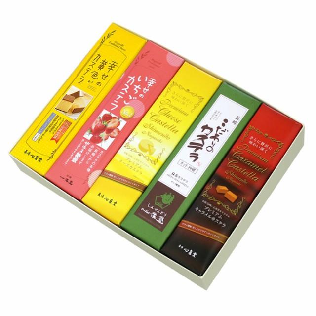 長崎カステラ 0.6号5本 セット包装 【10切カット...