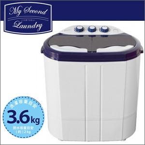 送料無料 マイセカンドランドリー TOM-05 小型洗濯機 二層式洗濯機 分けて洗いたい洗濯物に2層式洗濯機