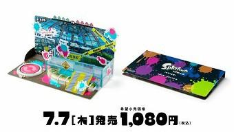 【即日発送/15時までの注文】【新品】amiibo/アミ...