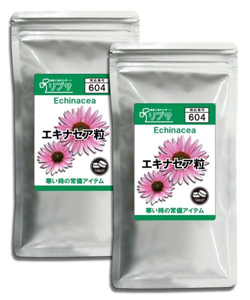 エキナセア粒 約3か月分×2袋 T-604-2 送料無料 ...