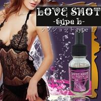 【送料無料】LOVE SHOT -typeL-ラブショット