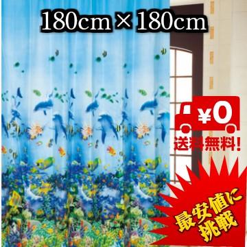 【最安値に挑戦】シャワーカーテン おしゃれ 180...