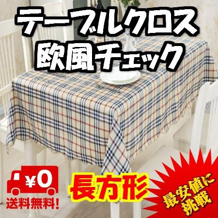 【最安値に挑戦】テーブルクロス ビニール 撥水...
