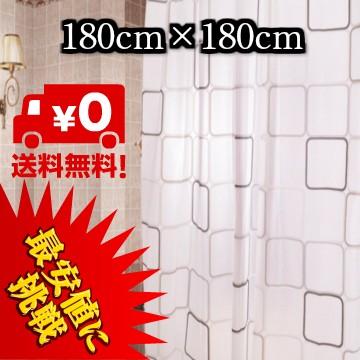 【最安値に挑戦】シャワーカーテン おしゃれ 防...