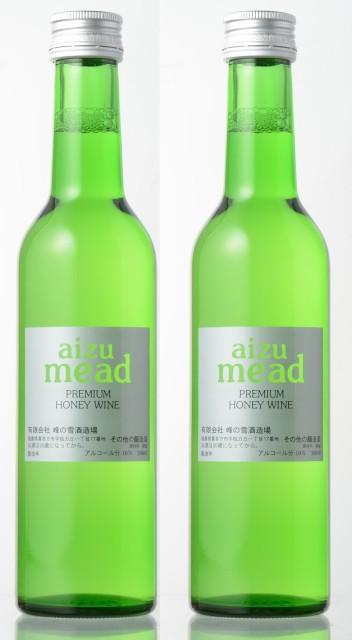 誕生日 プレゼント 国産 ワイン ハニーワイン 蜂...