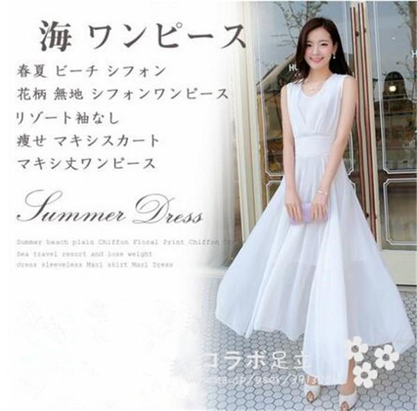 レディースファッション 夏 マキシワンピ リゾー...