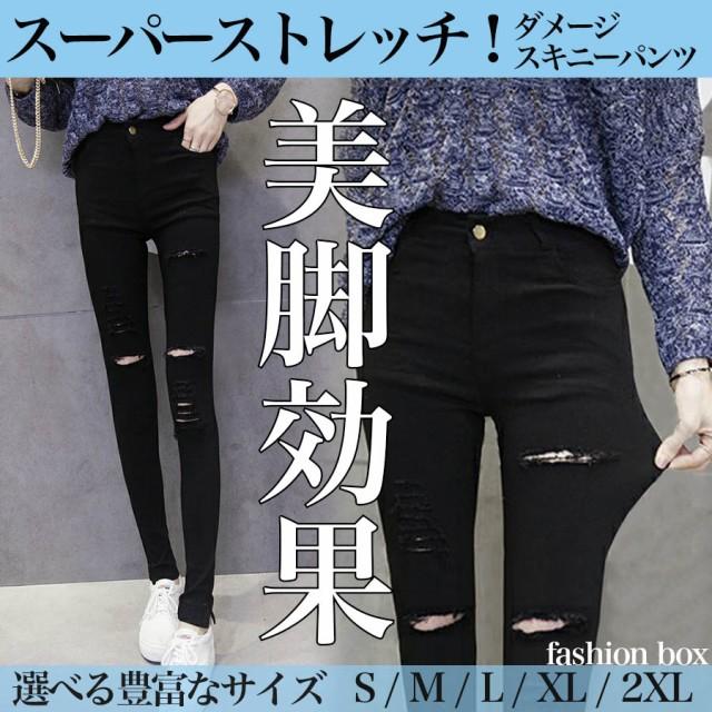 【送料無料ネコポス】2017新作 S〜2XLサイズ...