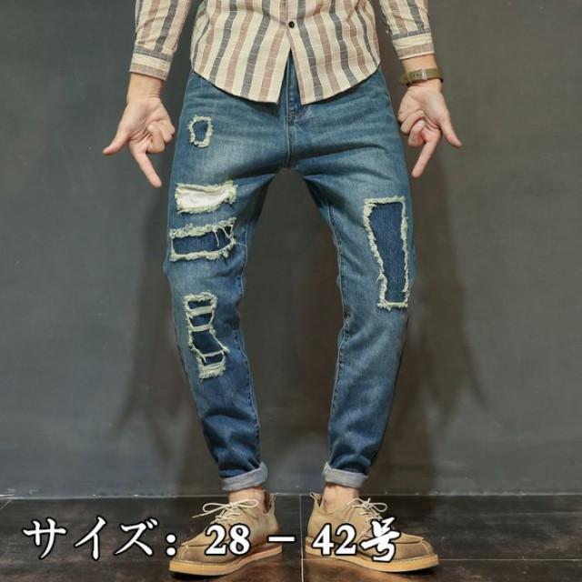 デニムジーンズ  ゆったり  大きいサイズ  パンツ...
